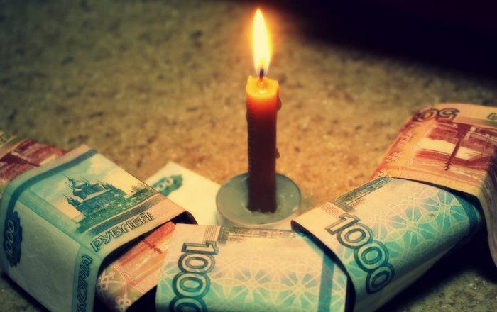 Магические заговоры и заклинания на деньги