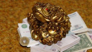 Фен-шуй: деньги в вашем доме