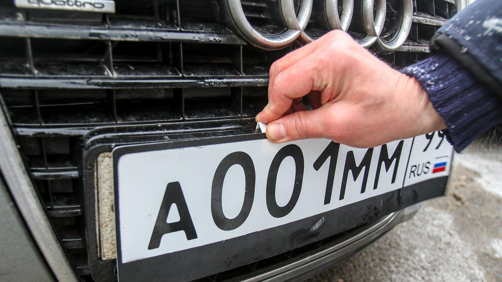 Автолюбителям на заметку: какую роль в вашей жизни играет номер автомобиля