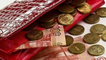 5 хитростей с кошельком, которые привлекают деньги