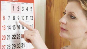 Какой у вас характер, темперамент и призвание в зависимости от дня рождения