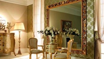 Как оформить квартиру, чтобы привлечь удачу и благополучие