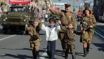 Празднование Дня Победы: традиции